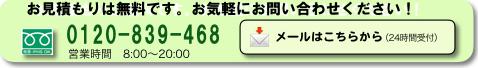 埼玉の遺品整理・終活のエスコートランナー